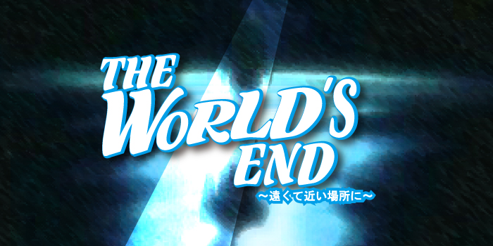 THE WORLD's ENDのロゴ